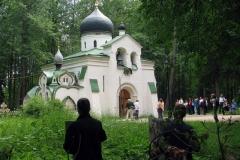 viagem_russia_2008_1_436